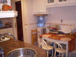 Wohnung in verkauf in rambla Pompeu Fabra, Gavà - 146686555