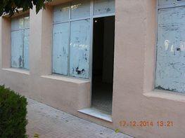 Foto - Local comercial en venta en calle Centrofuente de Los Caballos, Fuengirola - 397250170