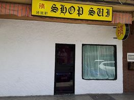 Fachada - Local comercial en venta en calle La Moraña, Carrascal en Leganés - 380161740