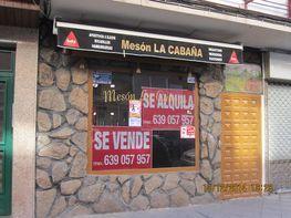 Fachada - Local comercial en venta en calle Hernan Cortes, Zarzaquemada en Leganés - 166366964