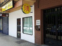 Fachada - Local comercial en alquiler en calle La Moraña, Zarzaquemada en Leganés - 322061545