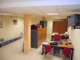 Büro in verkauf in calle San Ramon, Centro in Santa Coloma de Gramanet - 34483604