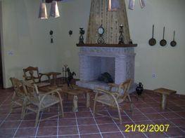 Apartment in verkauf in barrio Aldea Alharilla, Porcuna - 34485006