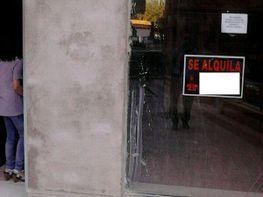 Local comercial en alquiler en Garrido-Norte en Salamanca - 358763793