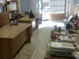 Oficina - Local en alquiler en calle Nuestra Señora del Pilar, Centro en Alcobendas - 220816081