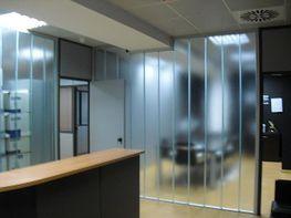Oficina en alquiler en calle Corts Catalanes, Sant Cugat del Vallès - 248352832