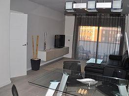Wohnung in verkauf in calle Passapera, Sant Pere del Bosc - 303865825