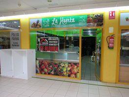 Local commercial de location à calle Tamarindo del, Coimbra-Guadarrama à Móstoles - 394528477