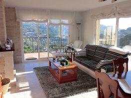 Casa en venda Lloret de Mar - 335100402