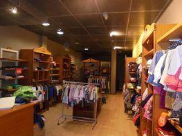 Dsc01778 - Local comercial en alquiler en calle Paez Xaramillo, Guadalajara - 180306233