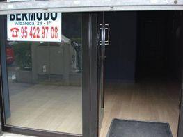 Foto 6 - Local comercial en alquiler en El Porvenir en Sevilla - 395555355