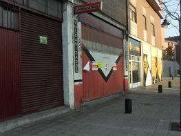 Local en alquiler en carretera Bilbao Galadakao, Bolueta en Bilbao - 373179417