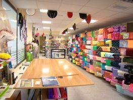 Local comercial en lloguer opció compra Pinto - 120612351