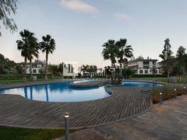 Casa en venda Barcelona - 369443248