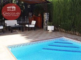 House for sale in calle Salinas, Gójar - 359387142