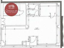 Commercial premises for sale in Zaidín in Granada - 359387304