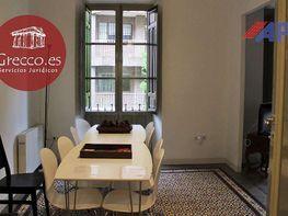 Piso en alquiler en calle Nueva de San Anton, San Matías - Realejo en Granada