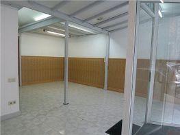 Local comercial en alquiler en Ciudad Vieja en Coruña (A) - 377756268