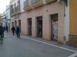 Local comercial en venta en calle De la Plaza, Oeste en Castellón de la Plana/Castelló de la Plana - 359322074