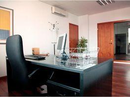 Oficina en alquiler en calle Exposición, Mairena del Aljarafe - 359321735