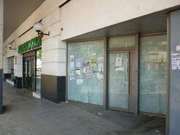 Local comercial en venta en calle De España, Dos Hermanas - 359321585