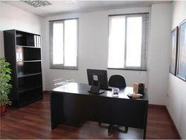 Oficina en venda calle Exposición, Mairena del Aljarafe - 359321798