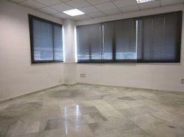 Oficina en alquiler en calle Exposición, Mairena del Aljarafe - 359321705