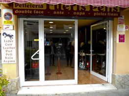 Local comercial en venda Els Pins a Blanes - 117753022