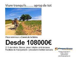 Pis en venda Cassà de la Selva - 278126854