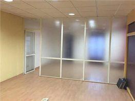 Oficina en alquiler en calle Santa Eugenia, Girona - 343855720
