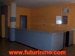 Local comercial en alquiler en calle Consum, Alfafar - 69916195