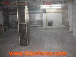 Local comercial en alquiler en calle Reyes Catolicos, Alfafar - 99490785