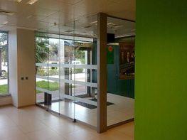 Geschäftslokal in miete in calle Avenida de Elvas, Jardines del Guadiana in Badajoz - 269436736
