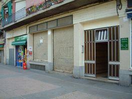 Local comercial en lloguer carrer Salzereda, Santa Coloma de Gramanet - 282356785