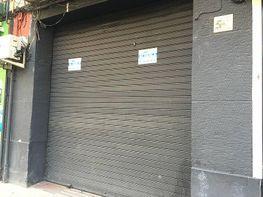 Foto - Local comercial en alquiler en calle Blasco Ibañez, Alaquàs - 371380490