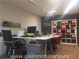 Oficina en alquiler en calle Galicia, Porriño (O) - 326568784