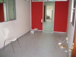 Oficina en alquiler en paseo Tomas Morales, Arenales - Lugo - Avenida Marítima en Palmas de Gran Canaria(Las) - 298043236