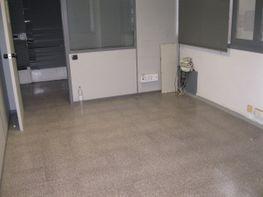 Oficina en alquiler en calle Concepcion Arenal, Alcaravaneras en Palmas de Gran Canaria(Las) - 123169888