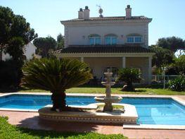 Jardín - Casa en venta en Gavà Mar en Gavà - 118973898