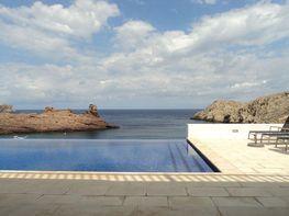 Haus in verkauf in Ciutadella de Menorca - 337325484