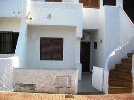 Erdgeschoss in verkauf in calle Atarazanas de Cabo de Gata, Almería - 192205170