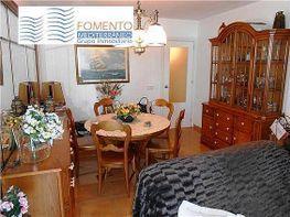 Petit appartement de vente à calle El Puerto, Roquetas de Mar - 208261438