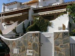 Fachada - Casa pareada en venta en calle Maladeta, Torreblanca en Coma-Ruga - 119525768
