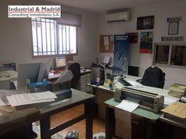 Foto - Nave industrial en alquiler en Arganda del Rey - 384767238