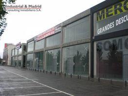 Foto - Nave industrial en alquiler en Arganda del Rey - 196853237