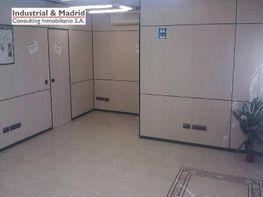 Foto - Oficina en alquiler en Arganda del Rey - 198645638