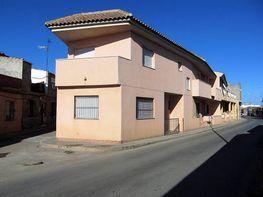 Dúplex en venta en calle Alonso Ojeda, Pozo Estrecho