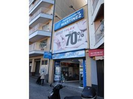 Commercial premises for sale in calle Abat Marcet, Poble Nou-Zona Esportiva in Terrassa - 324930028