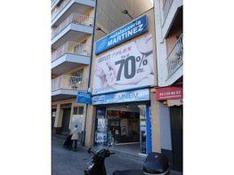 Commercial premises for sale in calle Abat Marcet, Poble Nou-Zona Esportiva in Terrassa - 324930028