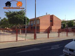Foto - Local comercial en alquiler en El Progreso en Murcia - 249479784